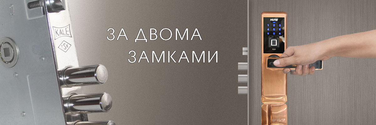 jak_vybraty_dvernyi_zamok_kale_mottura_agatastal