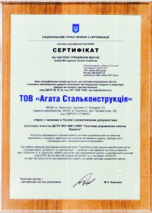 ІSО 9001