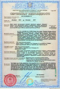 sertyfikat