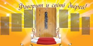 gazeta_pereglyad1111