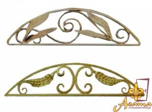 Кована арка